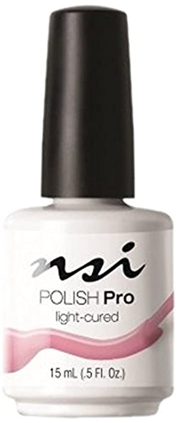 アイドル真空補正NSI Polish Pro Gel Polish - A Mauv-elous Night - 0.5oz / 15ml