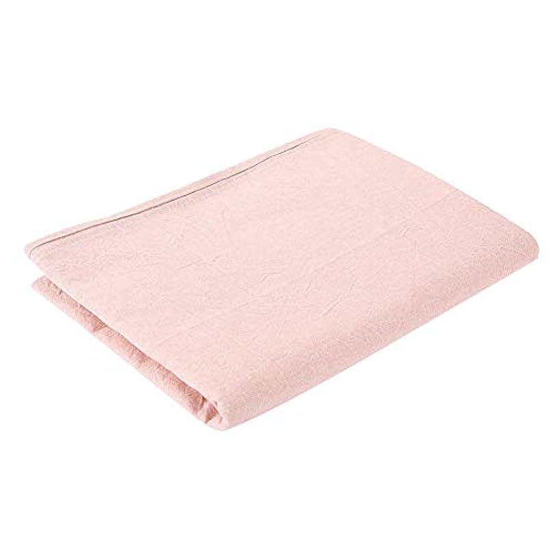 中絶発行優しい通気性のある 穴が付いている 8色 美容院 マッサージ 鉱泉 ソファー 顔の呼吸穴が付いている カバー 柔らかい 綿 ベッド カバー(07)