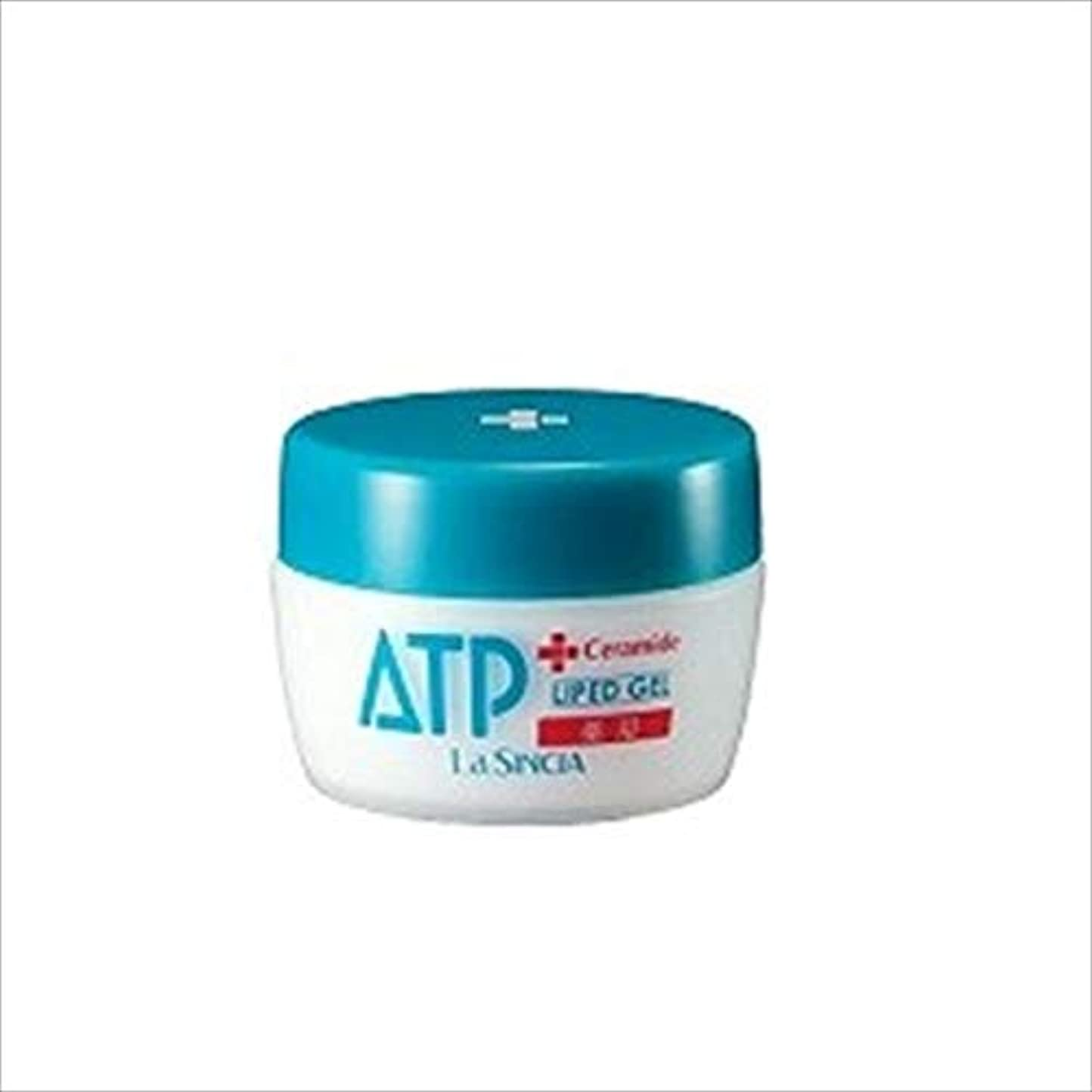 必要条件蒸スープラ?シンシア 薬用ATP リピッドゲル 30g (全身?頭皮?頭髪用保湿ゲルクリーム)