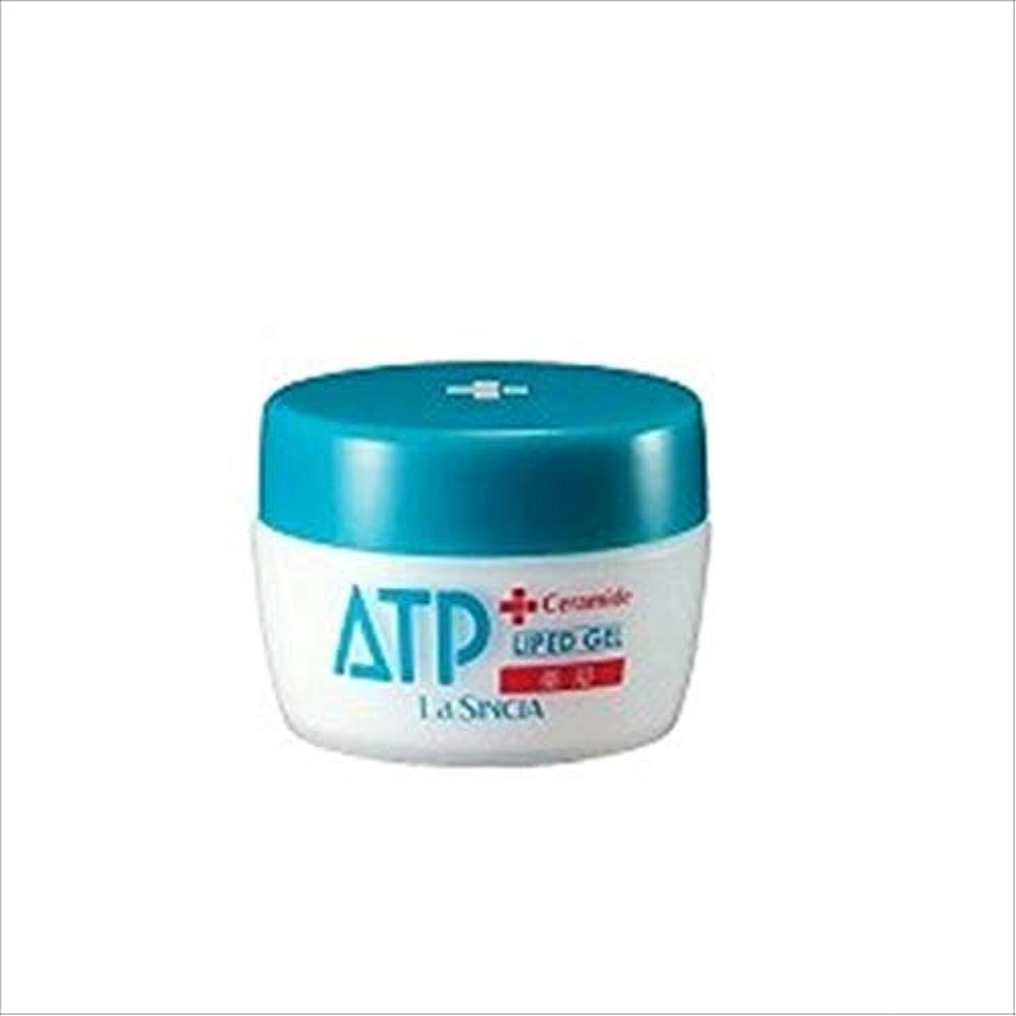 シュリンク数学的な大きさラ?シンシア 薬用ATP リピッドゲル 30g (全身?頭皮?頭髪用保湿ゲルクリーム)