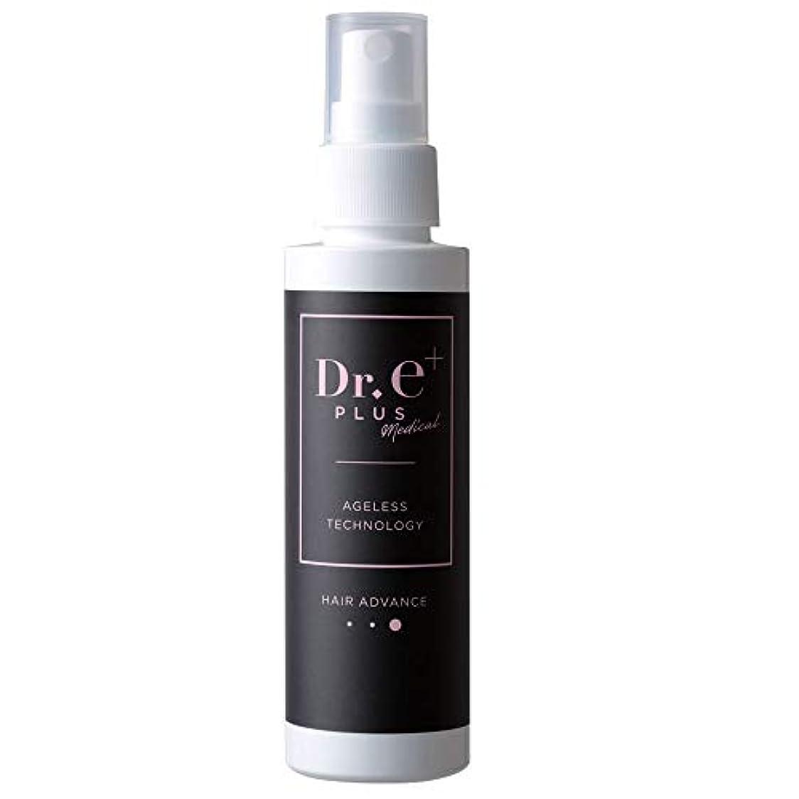 質素なカジュアルデッドハリつや美髪に育毛&抜け毛予防を維持する「ePLUS ヘア アドバンス」