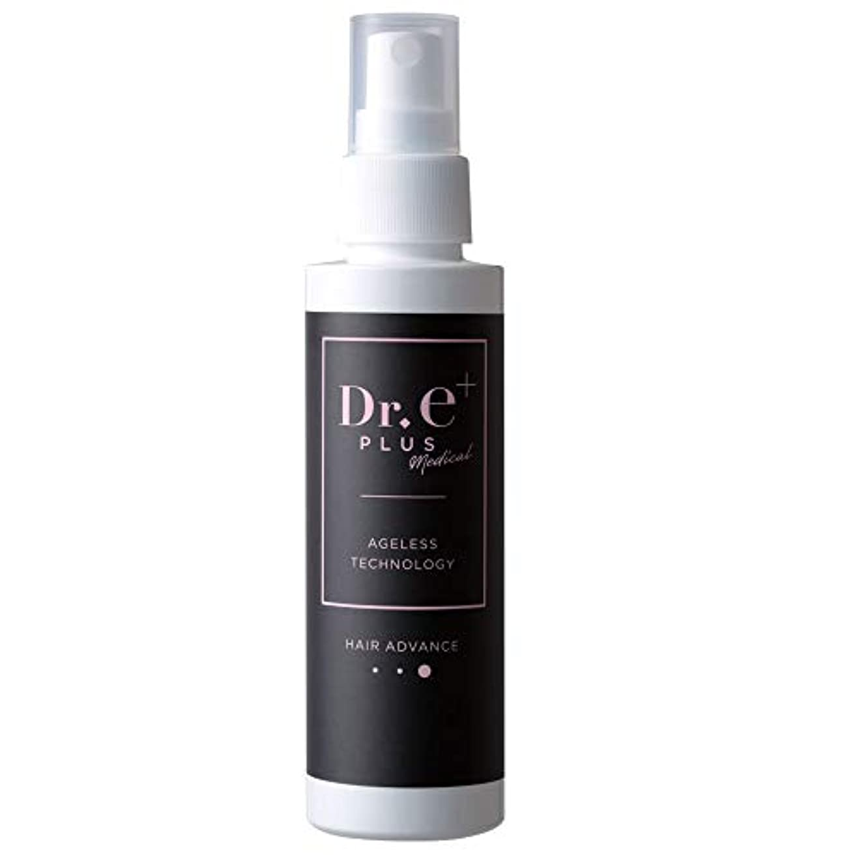 どのくらいの頻度で疼痛戻すハリつや美髪に育毛&抜け毛予防を維持する「ePLUS ヘア アドバンス」