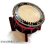 【舞台用太鼓】水牛皮 締め太鼓 直径36cm