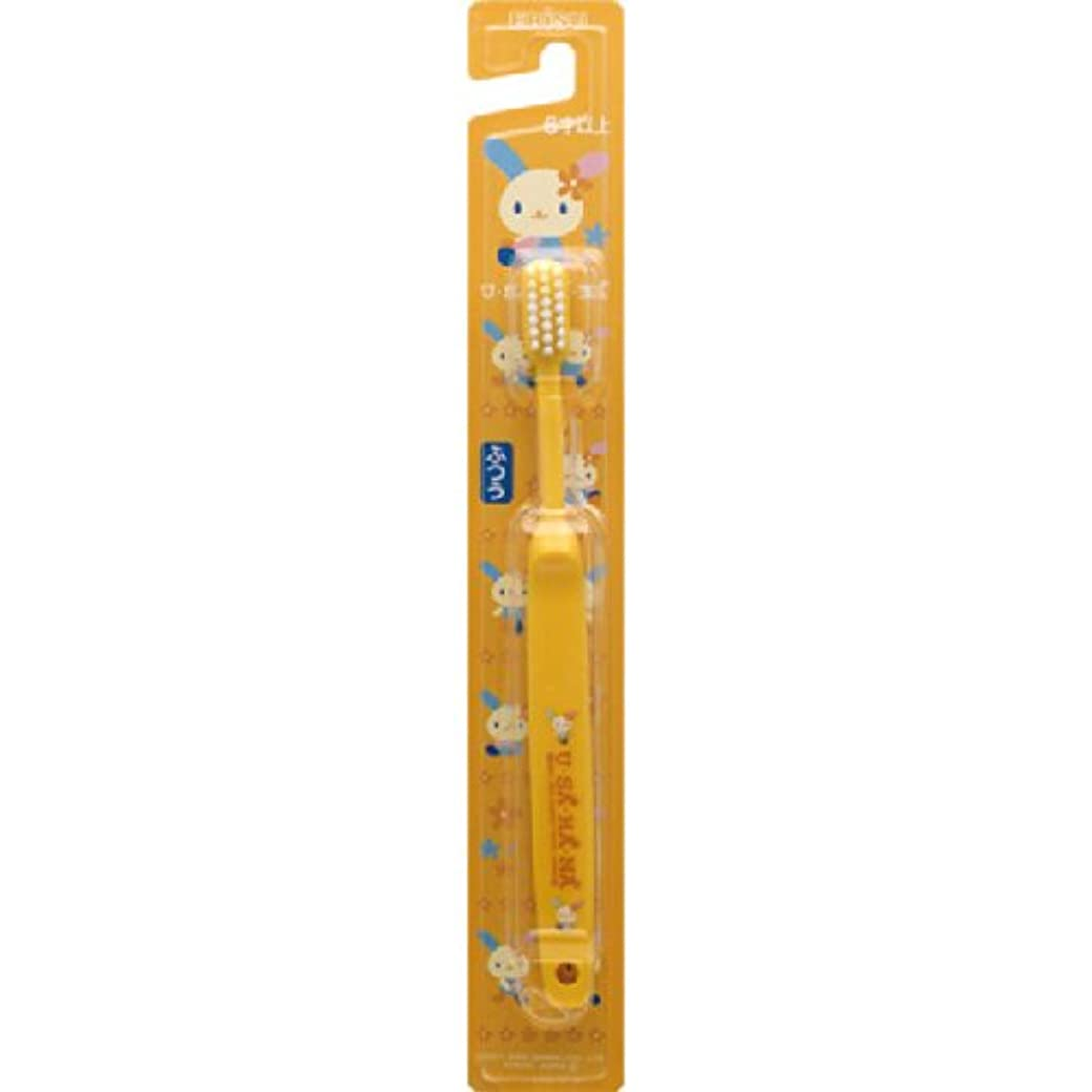 追加ハーブカテゴリーサンリオ ウサハナ歯ブラシ 12本セット