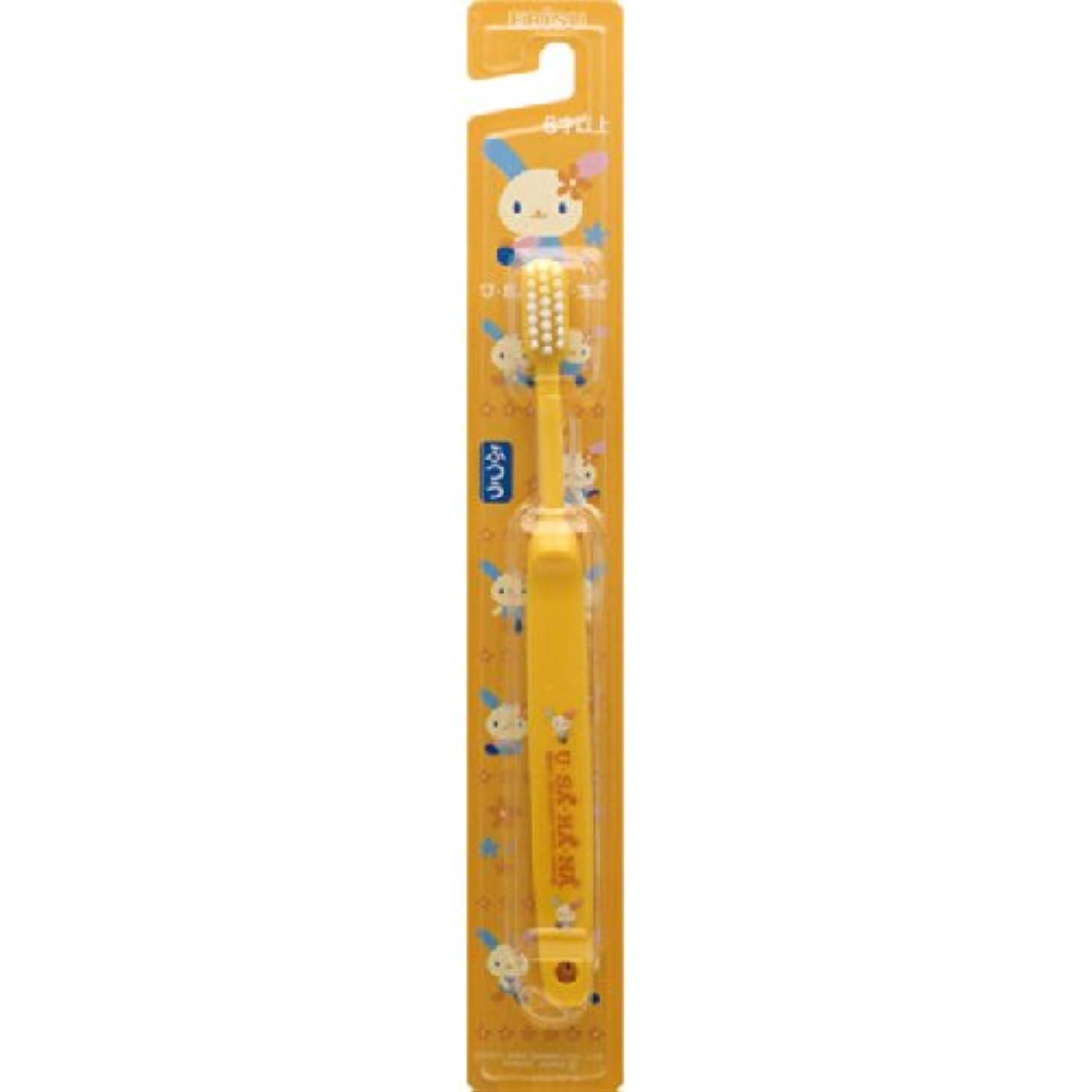きらめき開示する略すサンリオ ウサハナ歯ブラシ 12本セット