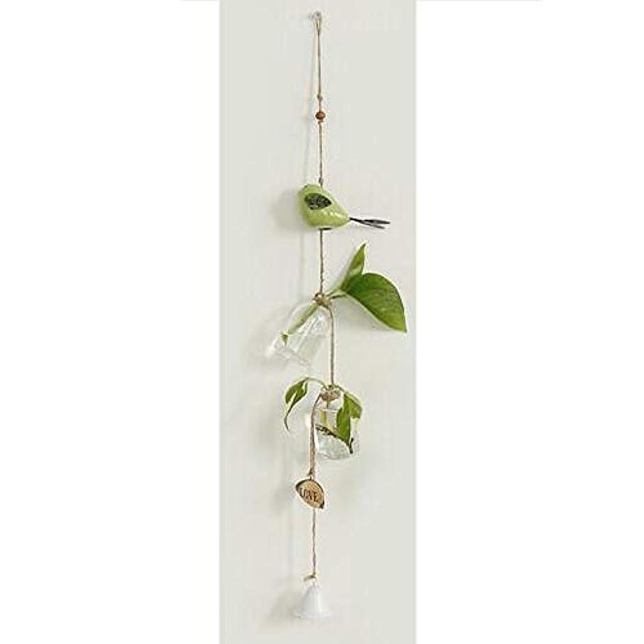 マザーランドスペクトラム承認するAishanghuayi 風チャイム、クリエイティブ?グラス風チャイム、白、ロープの長さ63センチメートルボトル(なし植物),ファッションオーナメント (Color : Green)
