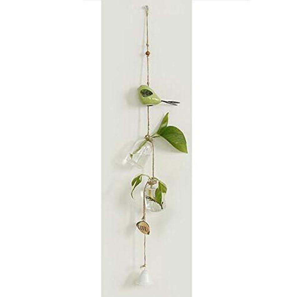 ショップ引き付ける発行するQiyuezhuangshi 風チャイム、クリエイティブ?グラス風チャイム、白、ロープの長さ63センチメートルボトル(なし植物),美しいホリデーギフト (Color : Green)
