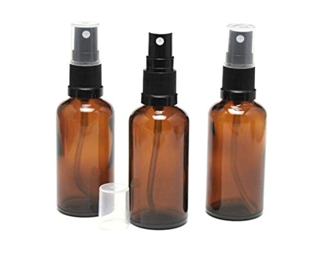 パドル情熱的護衛遮光瓶 スプレーボトル (グラス/アトマイザー) 50ml アンバー/ブラックヘッド 3本セット 【 新品アウトレットセール 】