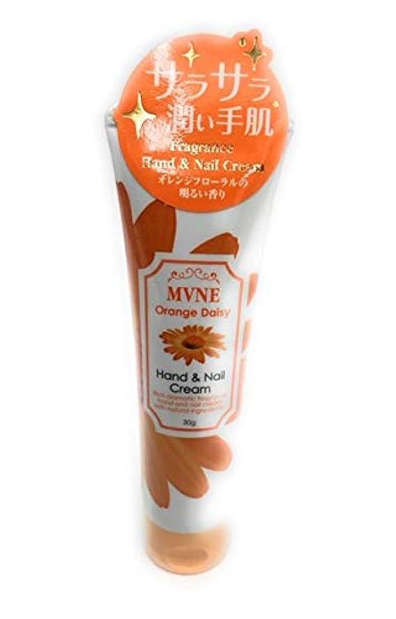 ヘクタールいたずらな繊維MVNE(ミューネ) ハンド & ネイルクリーム 30g