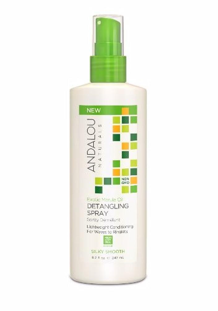 精巧なタックル是正オーガニック ボタニカル 整髪料 ヘアスプレー ヘアスタイリング剤 ナチュラル フルーツ幹細胞 「 EMO ヘアースプレー 」 ANDALOU naturals アンダルー ナチュラルズ