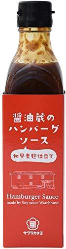 吉村醸造 サクラカネヨ ハンバーグ ソース 340ml ×2本