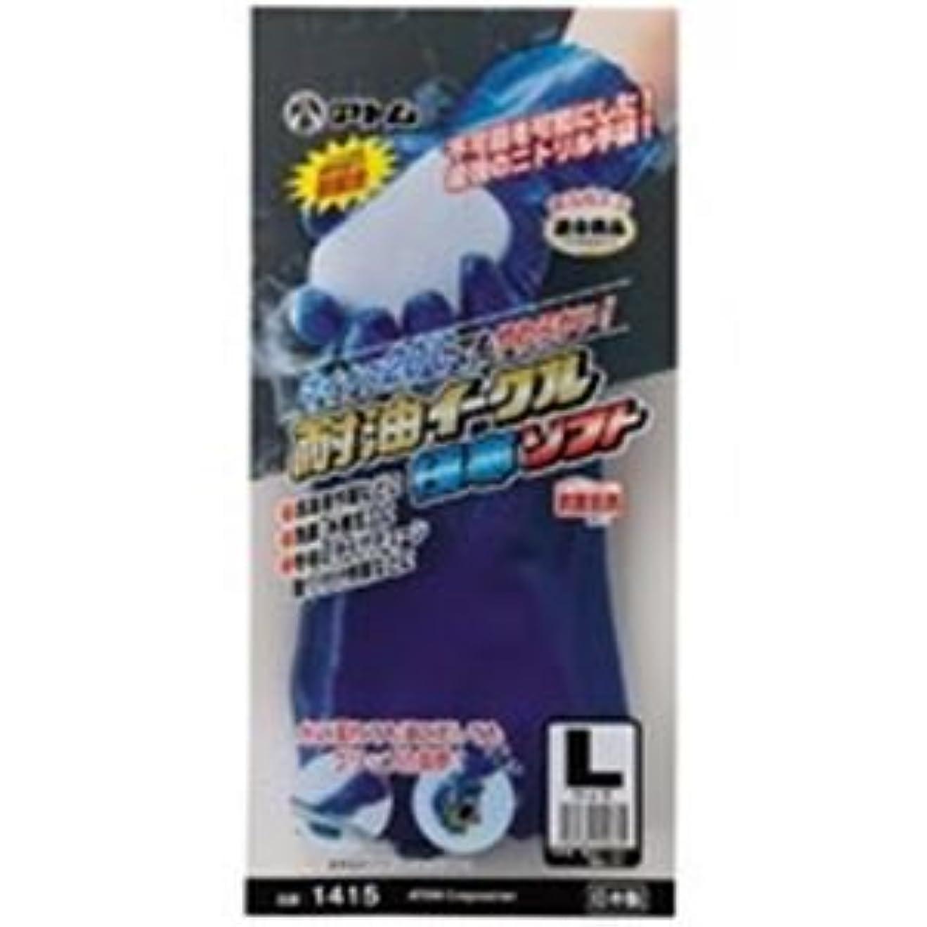 哺乳類リボン評決日用品雑貨 生活用品 (業務用100セット) 耐油イーグル 1415-L 極寒ソフト