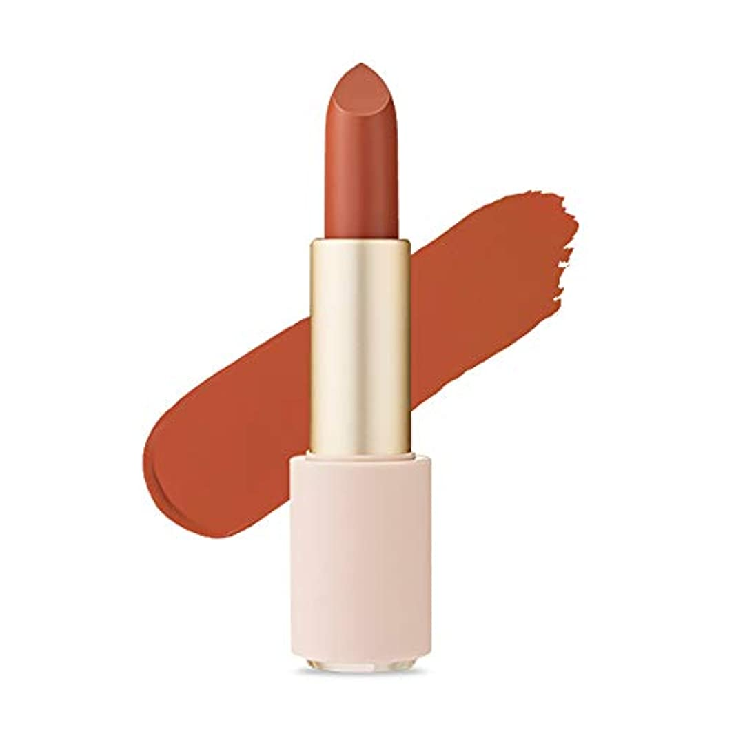 ほめる従事するハムEtude House Better Lips Talk Velvet エチュードハウス ベター リップス - トーク ベルベット (# BE119 Orange Bianco) [並行輸入品]