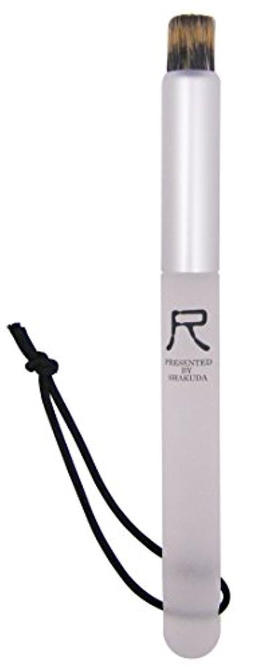 鎮痛剤指策定する熊野筆 尺 PRESENTED BY SHAKUDA 小鼻専用洗顔ブラシ