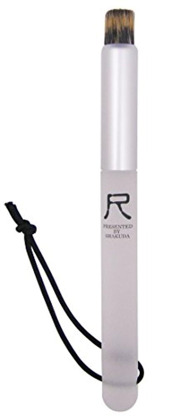 サイレント冷ややかなつかいます熊野筆 尺 PRESENTED BY SHAKUDA 小鼻専用洗顔ブラシ