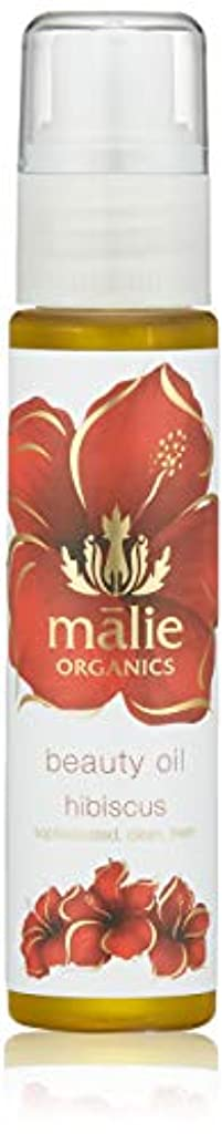コーン一晩おとなしいMalie Organics(マリエオーガニクス) ビューティーオイル ハイビスカス 75ml