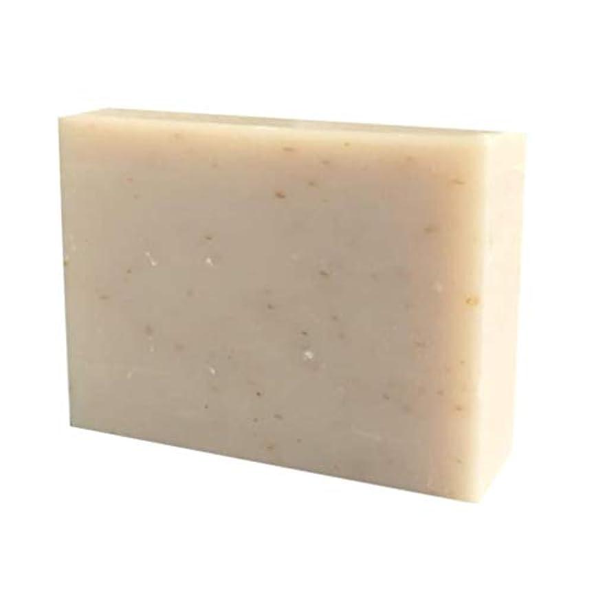 Lurrose 手作り石鹸漢方薬美白石鹸クレンザーボディソープナチュラルフェイシャル石鹸バー女性向け女性用(ベージュ)