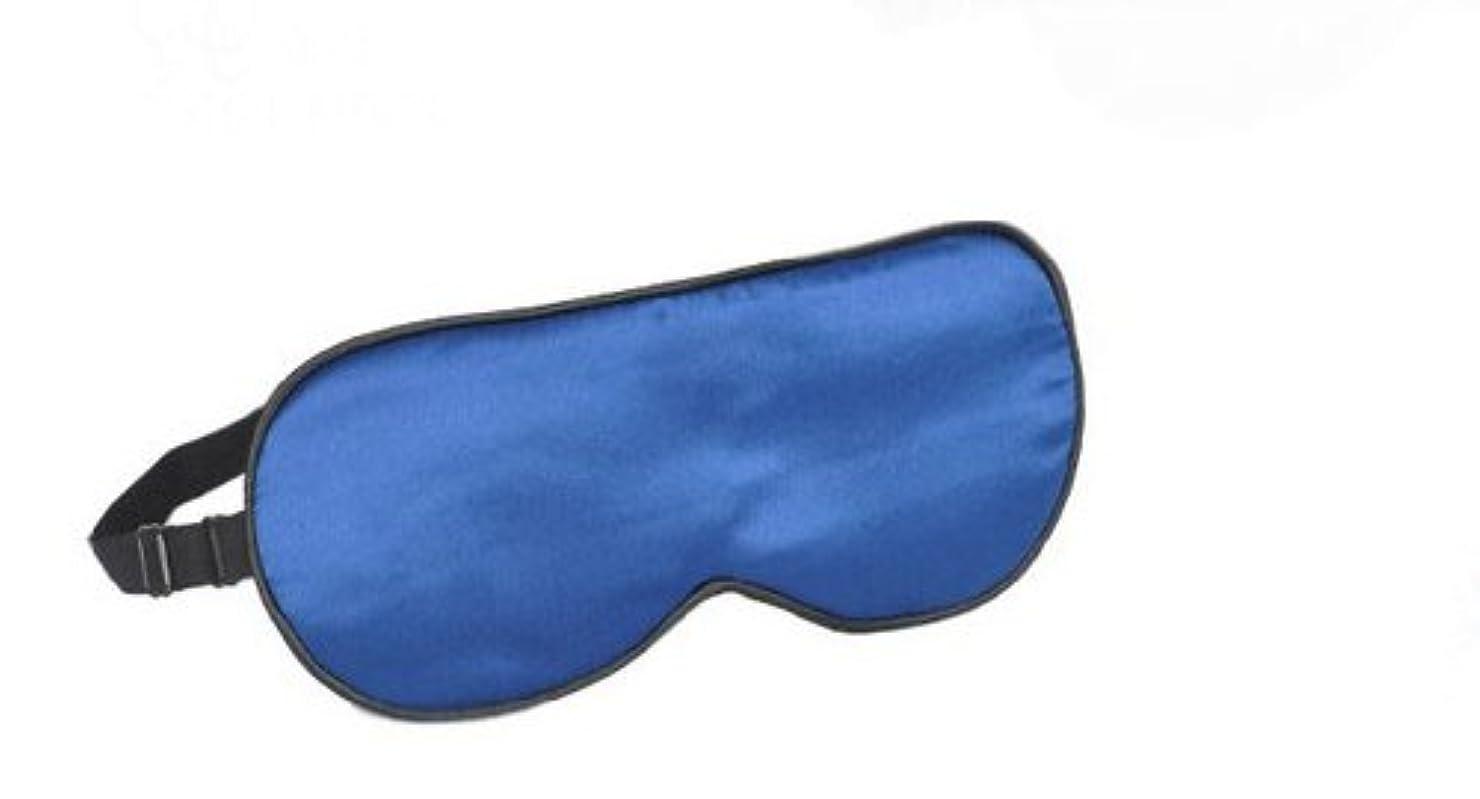 質素な軽減革命的旅行と昼寝のための睡眠弾性アイシェード目隠し用ソフトシルクブルーアイマスク