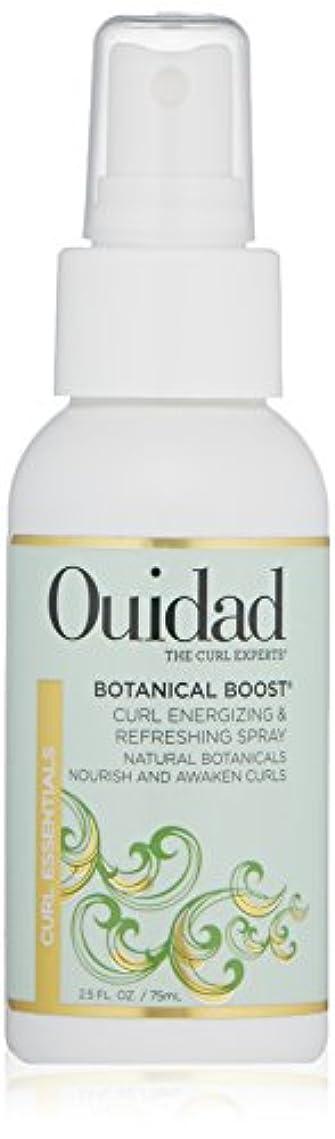 メンタルモトリー溝Ouidad OUIDAD植物はカールエナ&リフレッシュスプレー、2.5液量オンスを後押し 2.5オンス