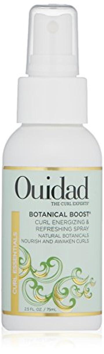 解説信号最愛のOuidad OUIDAD植物はカールエナ&リフレッシュスプレー、2.5液量オンスを後押し 2.5オンス