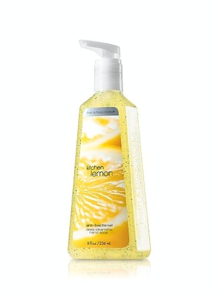 警報不良なぞらえるバス&ボディワークス キッチンレモン ディープクレンジングハンドソープ Kitchen Lemon Deep Cleansing Hand Soap [並行輸入品]