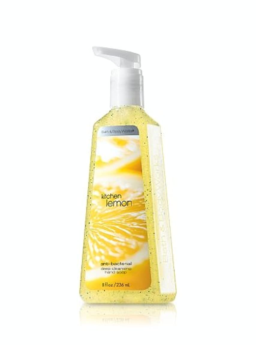 倫理的取得ピッチャーバス&ボディワークス キッチンレモン ディープクレンジングハンドソープ Kitchen Lemon Deep Cleansing Hand Soap [並行輸入品]