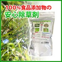 ★7袋セット★除草剤ウィードブライト 1kg入