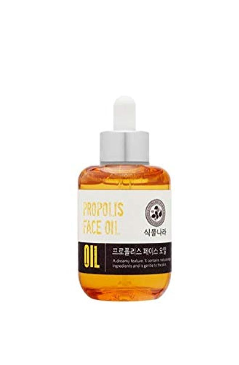 墓地準拠傷つけるshingmulnara☆シンムルナラ プロポリス フェイス オイル55ml propolis face oil 55ml[並行輸入品]