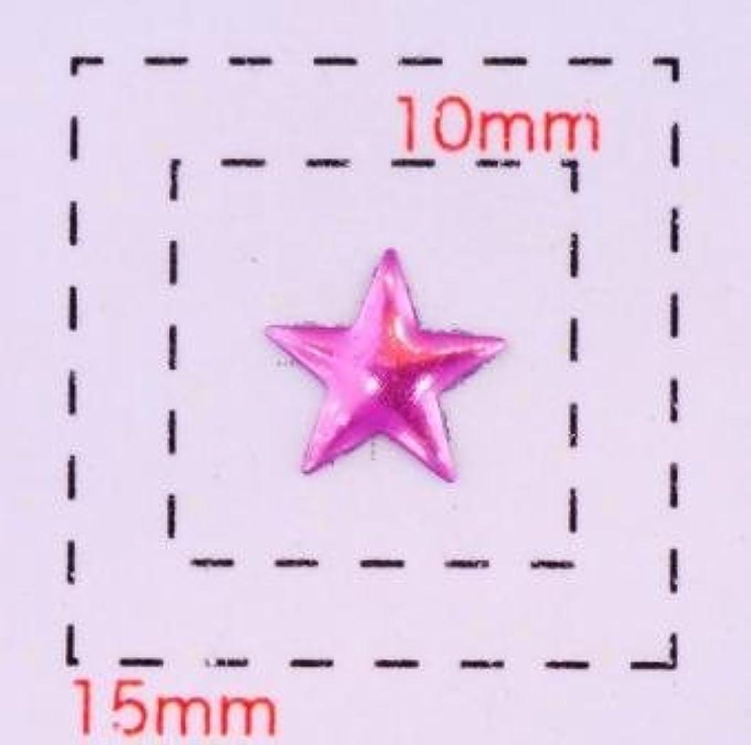 出版火マニフェスト星型カラフルスタッズ6ミリ(星)《ネイル?デコ電用メタルパーツ》ピンク10個入