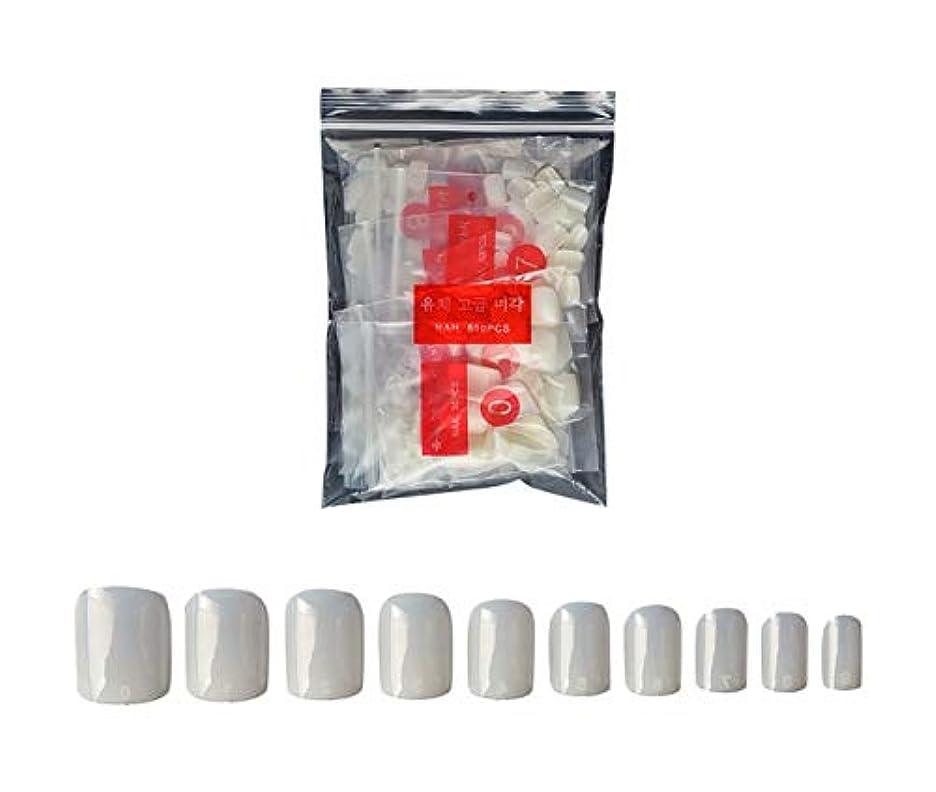 容量傀儡ミシン目Tianmey ナチュラルまあネイルのヒントハーフカバー偽の釘自宅でネイルサロンやDIYネイルアートのための10個のサイズを(ナチュラル) (Color : Natural)