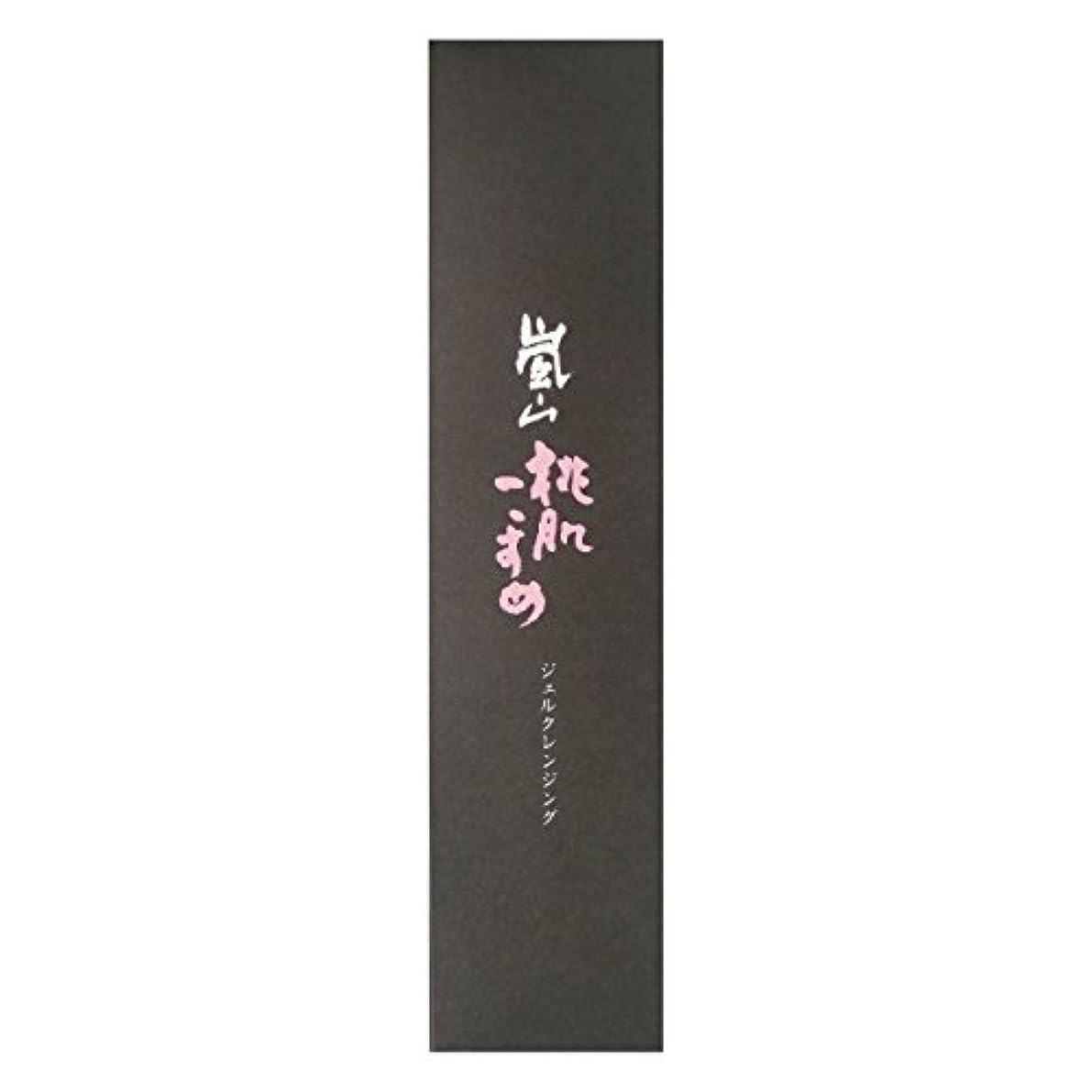 舗装ニックネーム松の木メリードア 嵐山桃肌こすめクレンジングジェル 200ML