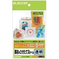 (7個まとめ売り) エレコム フリーラベル EDT-FHFC