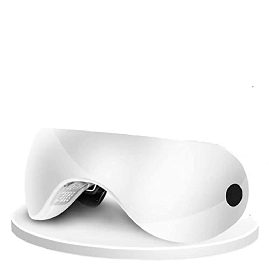 オンス免疫する蛇行多機能アイマッサージャー、180°折りたたみ/USB充電モード、気圧/振動/Bluetoothライトミュージック、旅行に便利/通気性、視覚保護デバイス、近視/乱視矯正