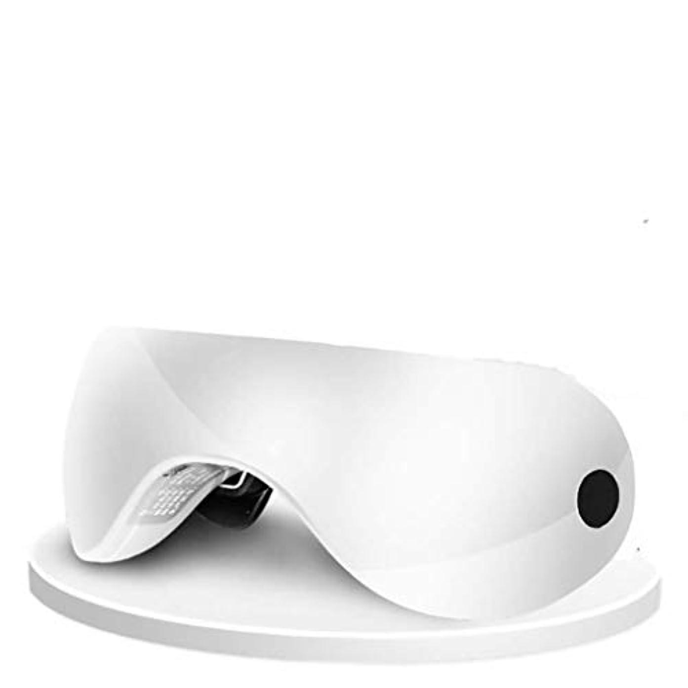 欠陥かけがえのない早熟多機能アイマッサージャー、180°折りたたみ/USB充電モード、気圧/振動/Bluetoothライトミュージック、旅行に便利/通気性、視覚保護デバイス、近視/乱視矯正