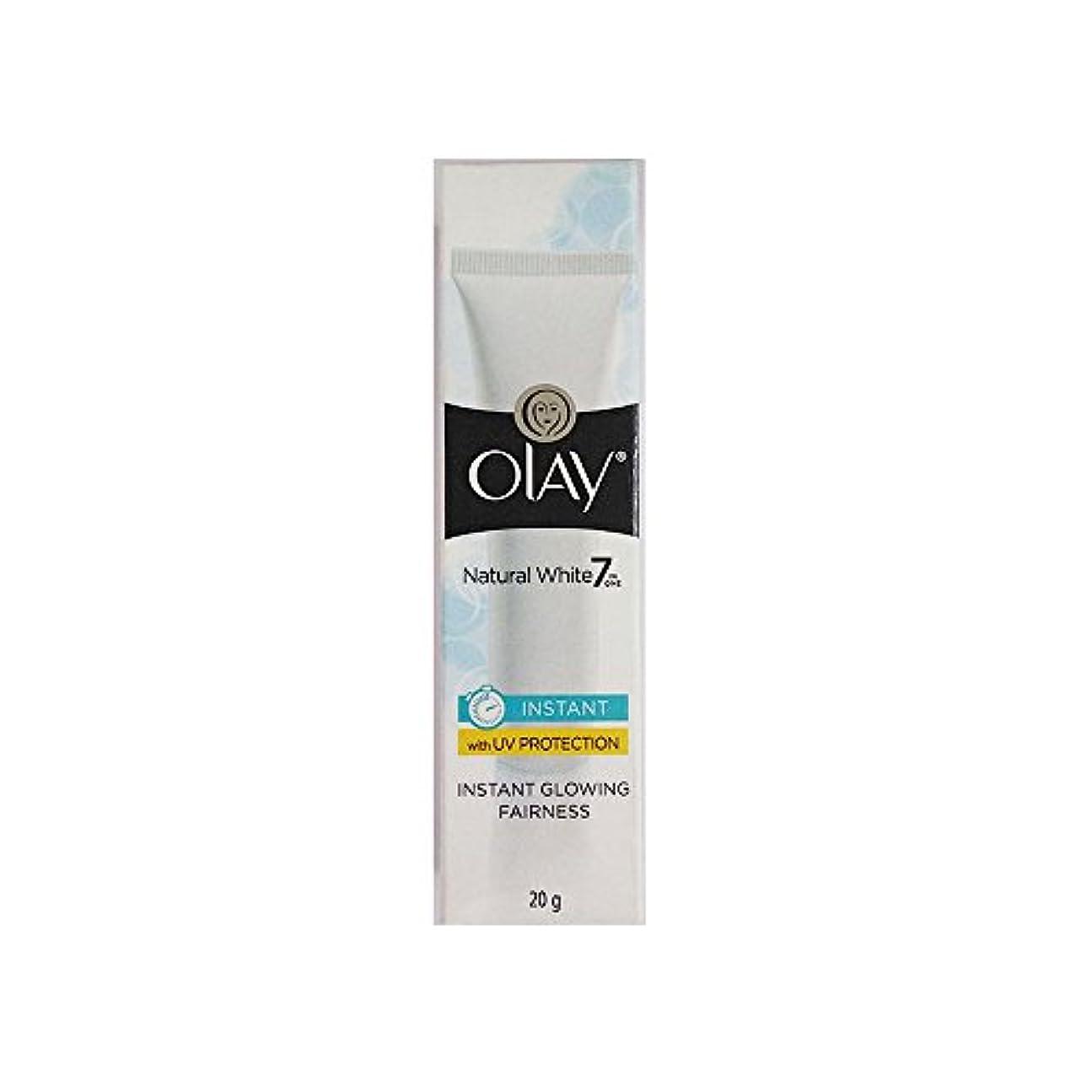 パック前置詞禁じるOlay Natural White Light Instant Glowing Fairness Cream, 20g