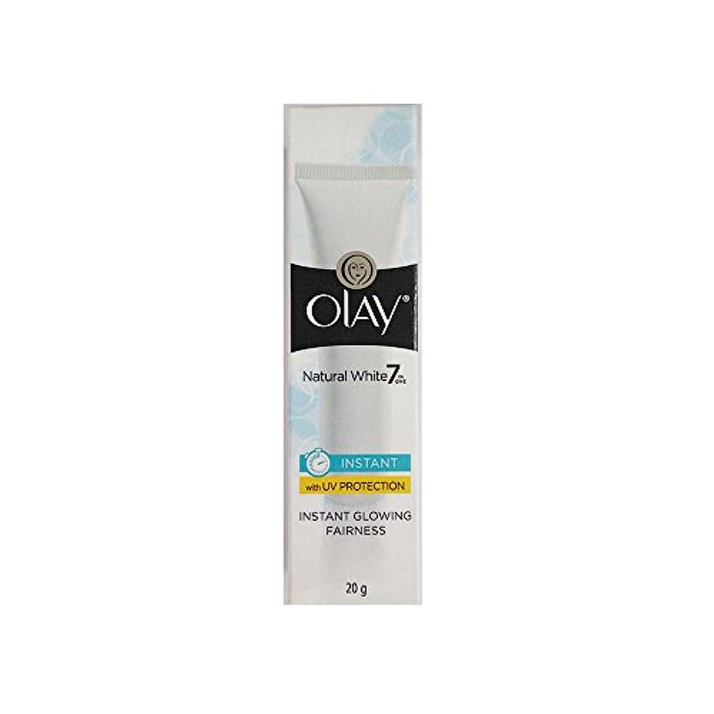 上げる過激派背景Olay Natural White Light Instant Glowing Fairness Cream, 20g