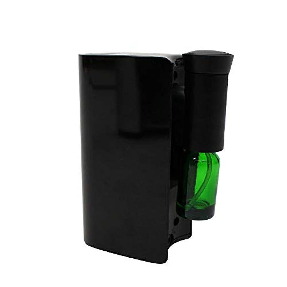 シーケンスメイン優雅なアロマ ディフューザー 電池式アロマディフューザー 水を使わない ネブライザー式 アロマオイル対応 自動停止 ECOモード搭載 香り 癒し シンプル コンパクト ブラック