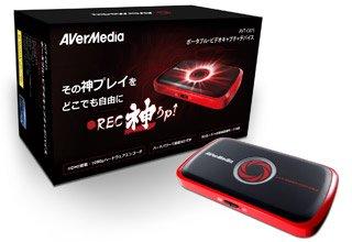 AVerMedia Live Gamer Portable AVT-C875 ポータブル・ビデオキャプチャーデバイス 日本正規代理店品 DV358 AVT-C875 -