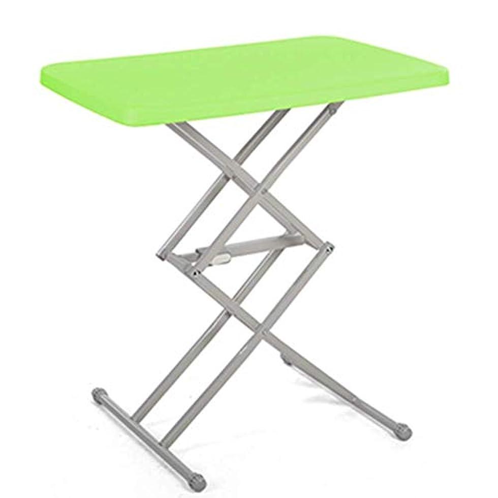 記事求人使い込む調節可能なシンプルな折りたたみ式テーブル多機能ポータブル折りたたみ式テーブル2色,1
