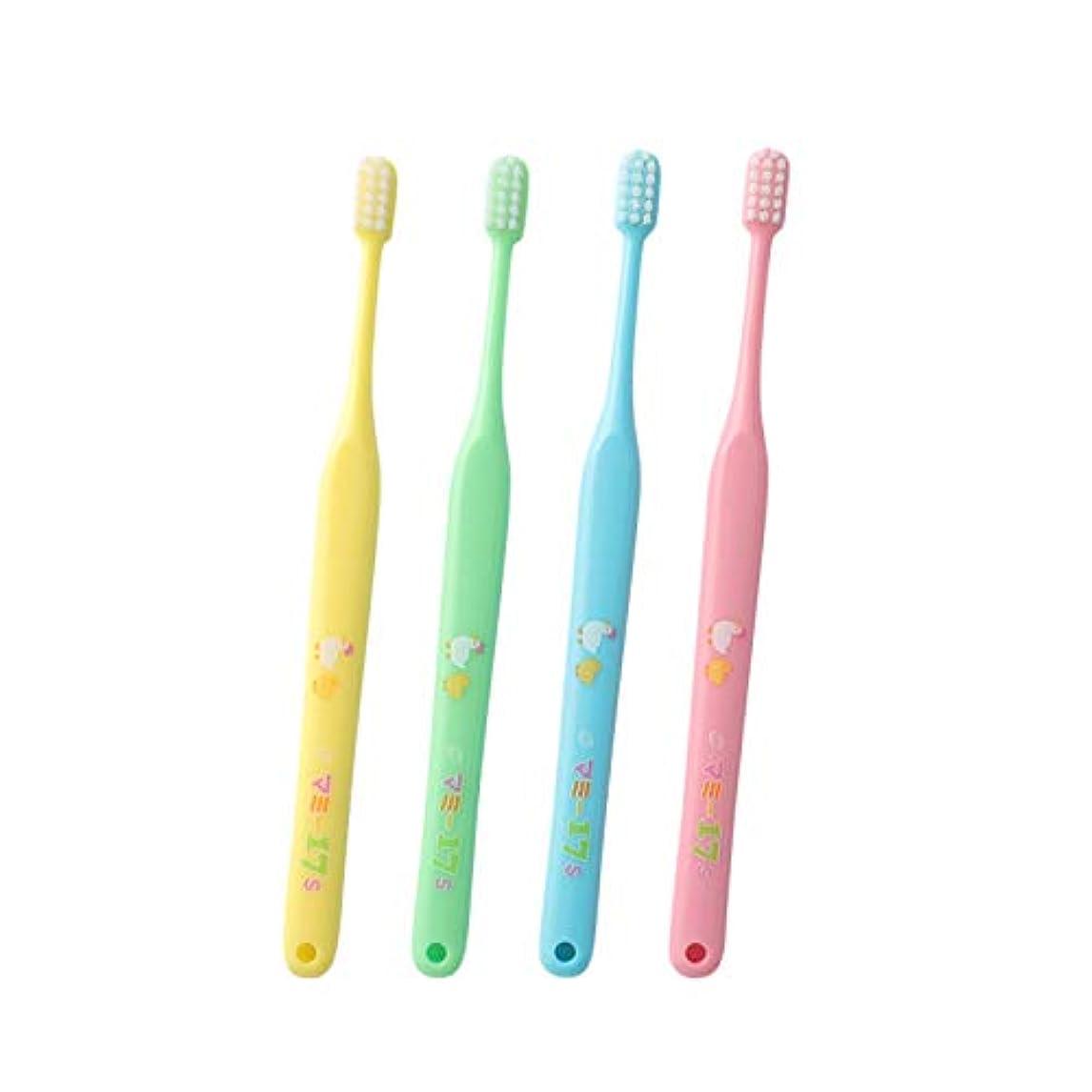 ひねくれた白菜テストオーラルケア マミー17 歯ブラシ 25本入 アソート (S)