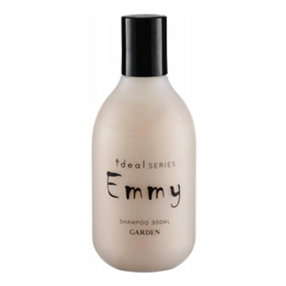 形状封筒扱うGARDEN ideal SERIES (イデアルシリーズ) Emmy エミー ふんわりベーシックシャンプー 300ml