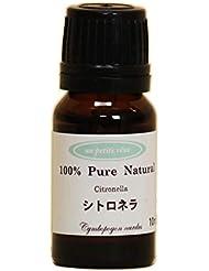 シトロネラ  10ml 100%天然アロマエッセンシャルオイル(精油)