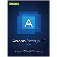 Acronis Acronis Backup 12 SVR AAS BOX