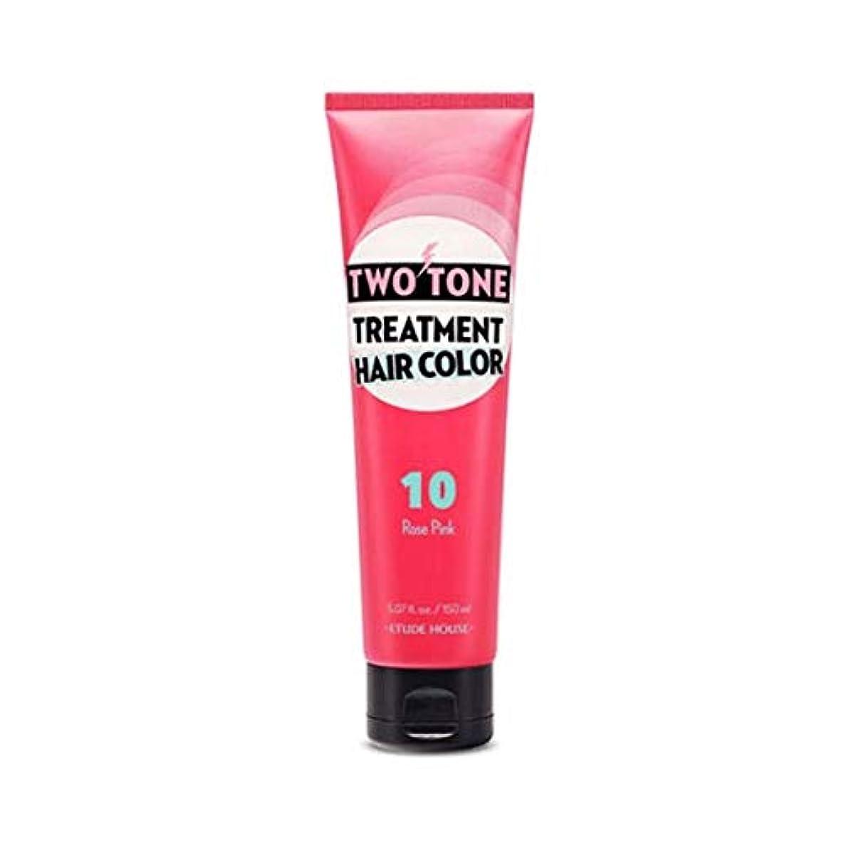 雪だるまを作る肺びっくりしたETUDE HOUSE Two Tone Treatment Hair Color *10 Rose Pink/エチュードハウス ツートントリートメントヘアカラー150ml [並行輸入品]