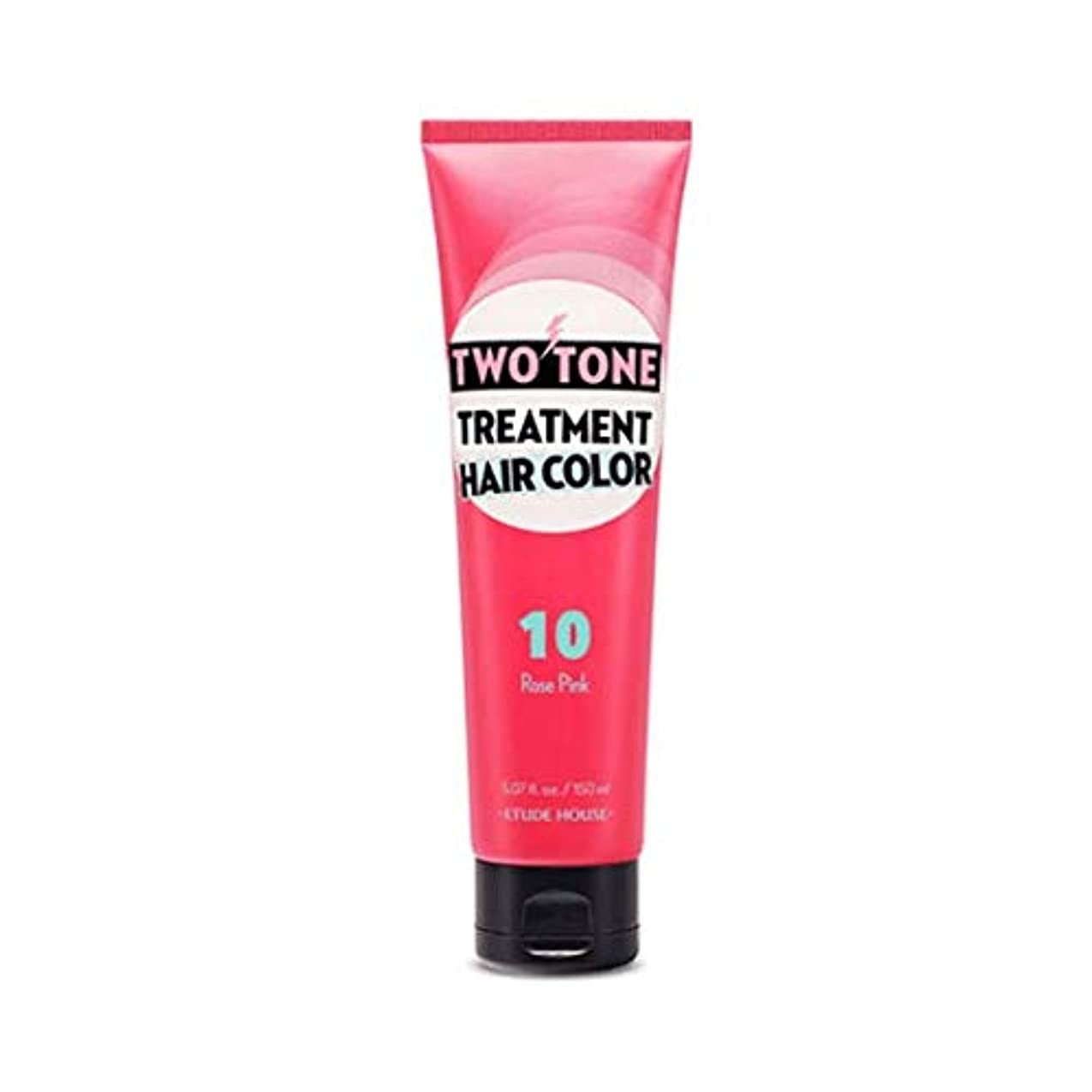 ETUDE HOUSE Two Tone Treatment Hair Color *10 Rose Pink/エチュードハウス ツートントリートメントヘアカラー150ml [並行輸入品]