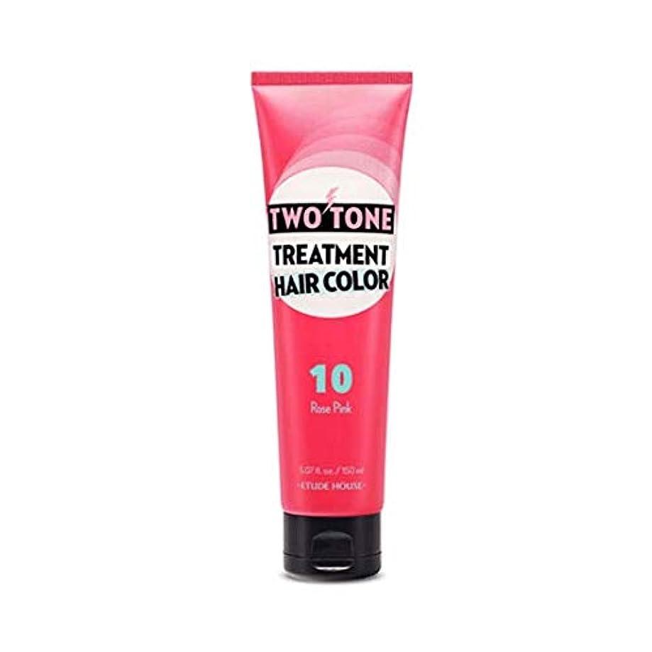 順応性のある午後専門知識ETUDE HOUSE Two Tone Treatment Hair Color *10 Rose Pink/エチュードハウス ツートントリートメントヘアカラー150ml [並行輸入品]