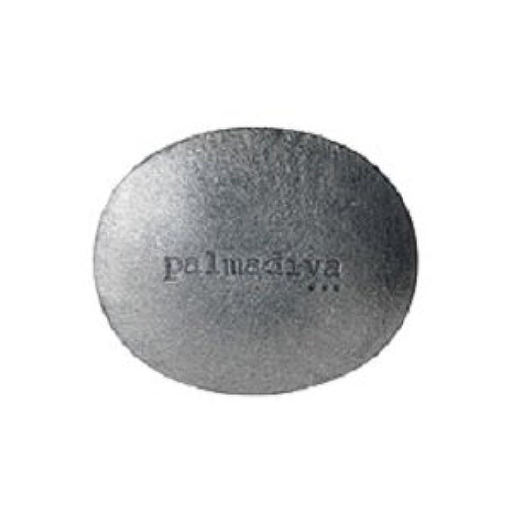 進化する中絶軽くパルマディーバ リッチソープ 85g