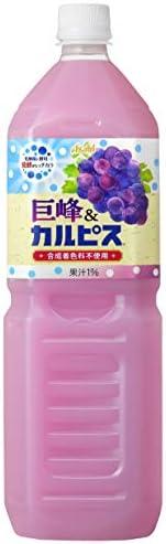 アサヒ飲料 巨峰&「カルピス」 1500ml