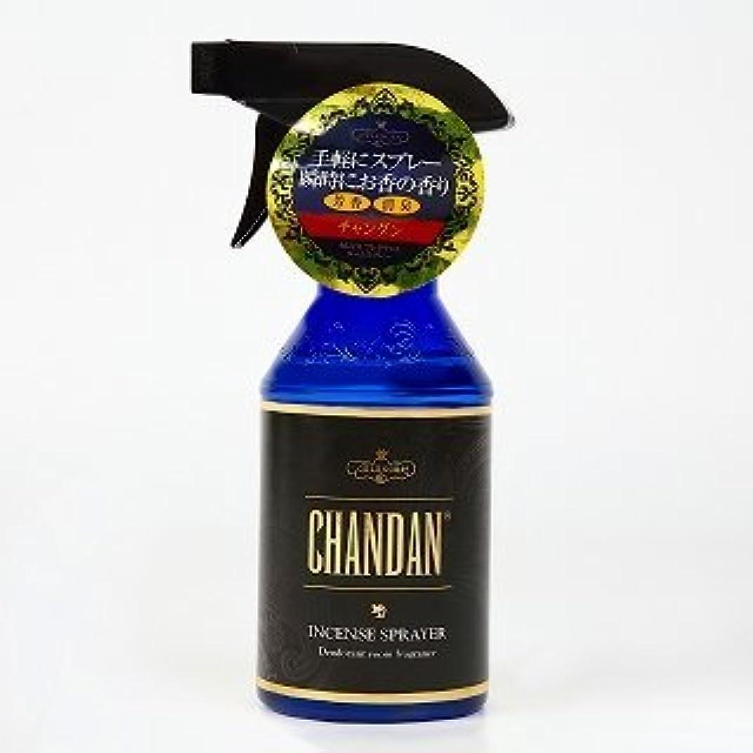 かなりあご悪化させるお香の香りの芳香剤 セレンスフレグランスルームスプレー チャンダン