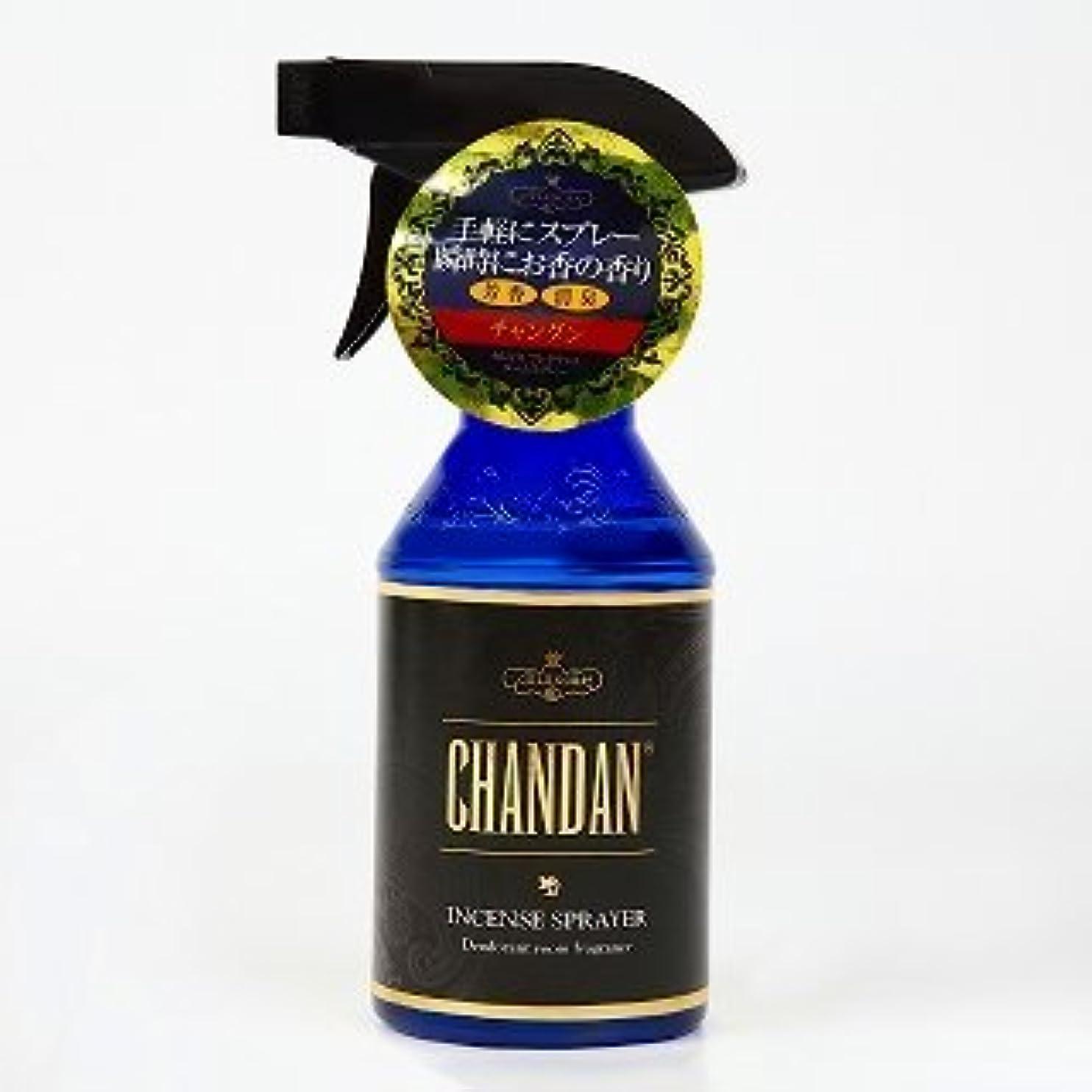 落胆した繁殖振るうお香の香りの芳香剤 セレンスフレグランスルームスプレー チャンダン
